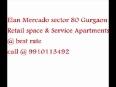 Elan Mecado 9910113492 # ! price list
