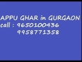 Supetech sector 68 gurgaon 9953987615 review full details