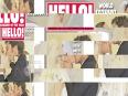Brad Pitt Angelina Jolie WEDDING PICS OUT