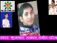 Ab To Sajana Hai Piya Ke Gaw Me ( Song By GYANCHANDRA KUSHWAHA 'HULCHAL' )Bhojpuri Latest Hits Song 2017