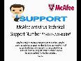 Instant Solution 1-877-778-8969 Mcafee Antivirus Customer Service Phone Number