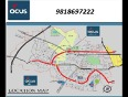 {OCUS NEW COMMERCIAL{9818697222}OCUS COMMERCIAL RETAIL SHOPS{OCUS COMMERCIAL MIX USE SERVICED APARTMENTS GURGAON