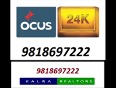 OCUS NEW LAUNCH{9818697222}OCUS 24K NEW COMMERCIAL HIGH RISE{SERVICED APARTMENTS} {RETAIL SHOPS OPEN TO SKY MARKET}SEC-68 GURGAON