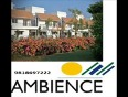Ambience new project(((9818697222((((AMBIENCE CREACIONS NEW LAUNCH RESIDENTIAL APARTMENTS GURGAON
