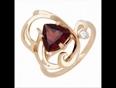 Jewelry Boulder