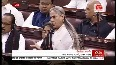 Rapists should be lynched in public: Jaya Bachchan in RS