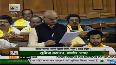 Jayadev Galla, TDP Guntur, Andhra Pradesh is speaking on No Confidence Motion