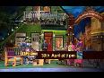 Kapil Sharma show: Honey Singh and Sunil Grover get some Bhojpur twist!