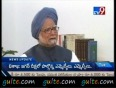 Gulte.com - TV9 30 minutes On Hacking and Tapping - Part 3