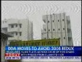 delhi development authority video