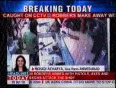 Loot in surat district caught on cctv