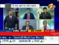 Expert view on CIBIL (Part-I)