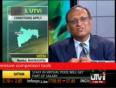Advantage of reducing premium rates on ULIP holder