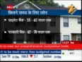 Cut in home loan interest rates