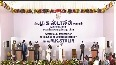 Swearing in Ceremony of The Council of Ministers headed by M. K. Stalin - Part 8