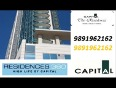 Call on 9891962162 capital 360 residency new residential apartments sector-70A gurgaon