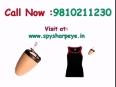Bluetooth baniyan with earpiece in NEHRU PLACE DELHI,9810211230,www.spysharpeye.in
