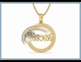 The Inan Pendant - Video