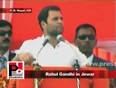 Rahul gandhi in jewar reminds the people about the anti-farmer policies of the bsp govt.