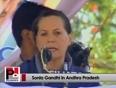 Sonia gandhi in andhra pradesh 4