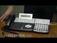 Officeserv demo video 2