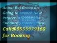 Anantraj Estate Plaza Gurgaon9555979160