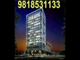 Spire Commercial Project at Dwarka Ex. Way Gurgaon