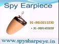 spy earpiece