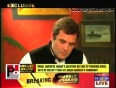 Rahul Gandhi: I don 't have the same world view as my opposition