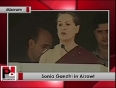 Sonia Gandhi in Mizoram assures all help and support of the Central Govt