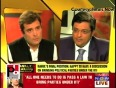 Rahul Gandhi: You have to have a strategy to put RTI and open the system together