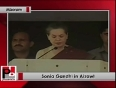 Sonia Gandhi in Mizoram: Food Security Bill will end malnourishment and hunger
