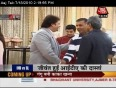 Aaj_Tak__Coverage_of_10th_year_celebration_of_The_ITA
