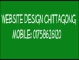 01758626120 best web design and development company in chittagong