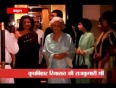 gayatri devi video
