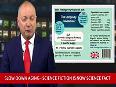 Science Fiction Is Now Science Fact - Advantage Impex Co Uk Ltd
