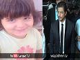 Shahrukh Khan PROPOSED By Little Fan