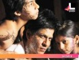 SRK's exclusive photoshoot with his kids