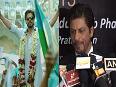 Shahrukh Khans raees POSTPONED