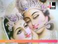 Katrina is Radha -- who's her Krishna?