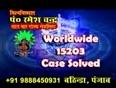 World no 1 astrologer