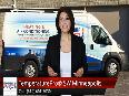 Bloomington, Edina HVAC_ Wonderful 5 Star Review AC Repair