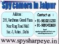 Spy camera in jaipur