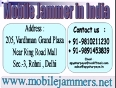 Mobile jammer in india