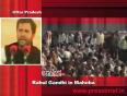 2.rahul gandhi in mahoba