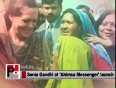 Sonia Gandhi wants all acts of violence against women must end