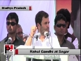 Rahul Gandhi : Congress will fight with brotherhood and unity