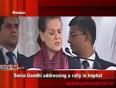 Sonia gandhi addressing a rally in imphal ( manipur)_03.12.2011