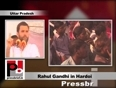 Rahul gandhi in hardoi you will see me in the villages till development starts in u.p