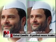 Rahul Gandhi  the young Congress leader with modern vision